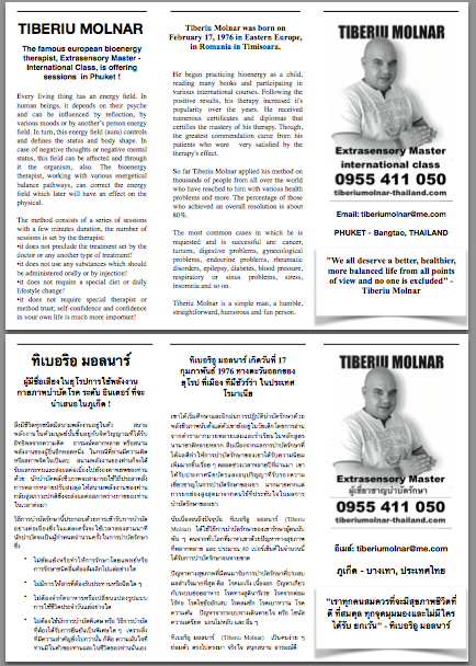 download_brochure_healer